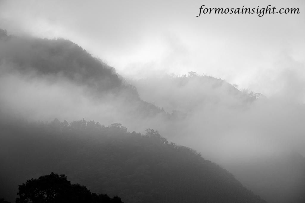 Morning Mist, Nantou County, Central Mountain Range, Central Taiwan